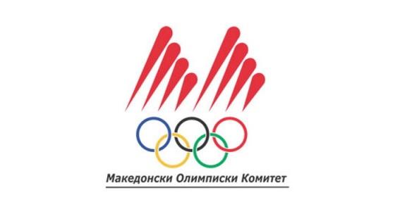Македонски олимписки комитет